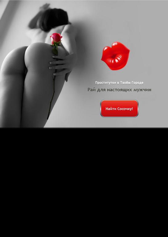 Анкеты проституток и шлюх города смоленска с отзывами — photo 4
